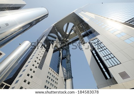 Tall office building in Osaka Japan - stock photo