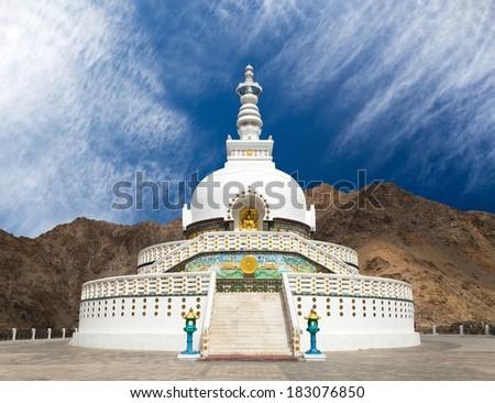 Haven Buddhist Leh Lies State Jammu Stock Photo 546643780 ...