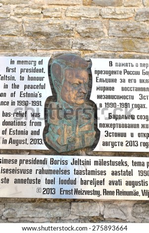 TALLINN, ESTONIA - APRIL 20, 2015: Monument to Boris Yeltsin on street of Tallinn. Boris Yeltsin - russian politician and statesman, first president of the Russian Federation.