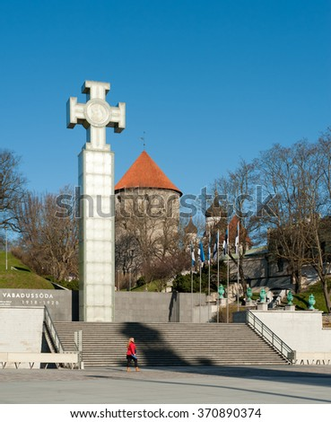 TALLINN, ESTONIA - APRIL 21, 2015: Monument to the War of Independence
