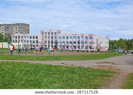 Tambov, Russia - May 13, 2015:  Sports playground in the courtyard of the Lyceum �¢?? 14 of the city of Tambov.  School started September 1, 1989. The quality of medium format - stock photo