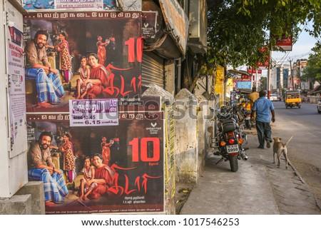 Free Download Indian Tamil Film