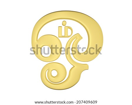 Tamil Om Symbol Stock Illustration 207409609 Shutterstock