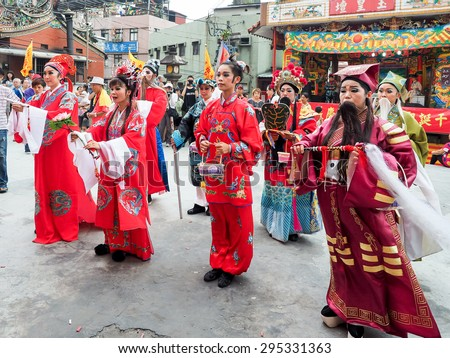 TAMSUI,TAIWAN- June 21:The Culture and Art Festival of Danshui Shing Shuei Yan on June 21,2015 in Tamsui,Taipei,Taiwan. The fair held annually for honor of the Ching-Shui Master.