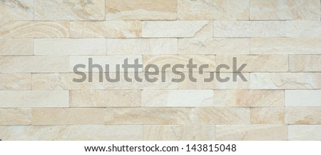 Tan white wall - stock photo