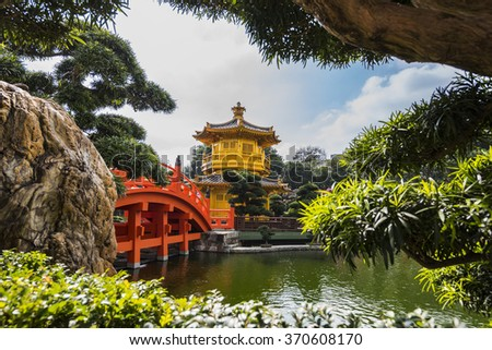 Tang Dynasty Golden Pavilion Chi Lin Nunnery, Hong Kong - stock photo