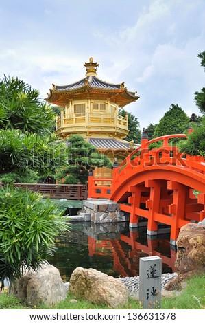Tang Dynasty Golden Pavilion in Chi Lin Nunnery, Hong Kong - stock photo