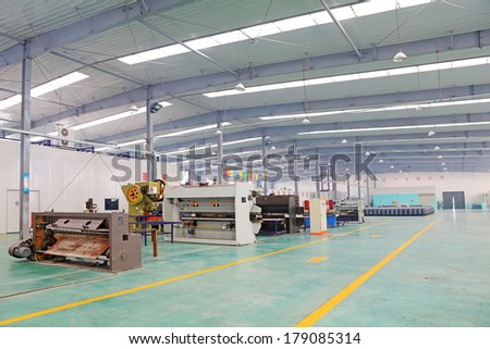 TANGSHAN - DECEMBER 22: Solar energy production equipment, in a manufacturing enterprise on december 22, 2013, tangshan, china.