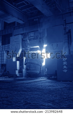 TANGSHAN - JUNE 20: converter plus iron material in iron and steel co., on June 20, 2014, Tangshan city, Hebei Province, China  - stock photo