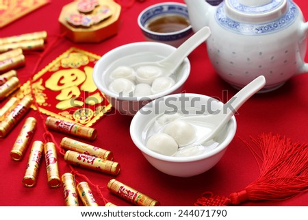 tangyuan, sweet rice ball, chinese new year food made from glutious rice flour - stock photo