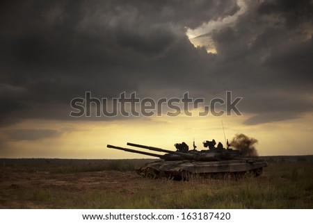 tank at the landfill - stock photo