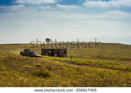 Tank Golan heights israel