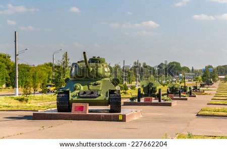 Tank T-34-85 and cannons in Kursk, Russia - stock photo