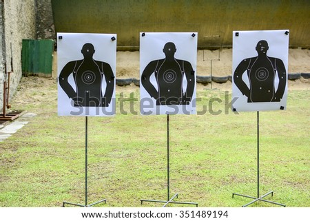 target shooting gallery - stock photo