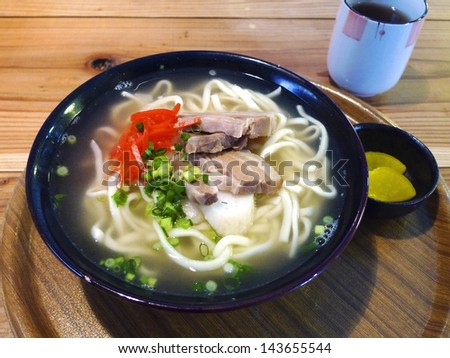 Tasty and hearty Ramen Soup, Japanese Style - stock photo