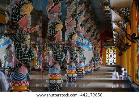TAY NINH, VIETNAM - JUNE, 16, 2015: Cao Dai Temple of Tay Ninh.