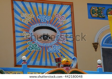 TAY NINH, VIETNAM - JUNE, 16, 2015: The Divine Eye, symbol of the Cao Dai religion