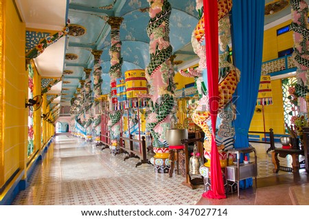 TAY NINH, VIETNAM - NOVEMBER 21st: Cao dai temple in Tay Ninh, Viet Nam. 21st November 2015