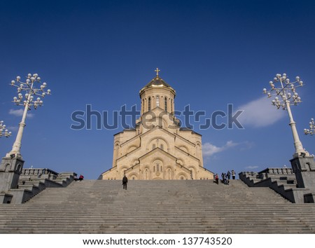 TBILISI, GEORGIA - APRIL 27: The Holy Trinity Cathedral of Tbilisi on April 27, 2013. The Cathedral, also known as Sameba,is the main Cathedral of the Georgian Orthodox Church.