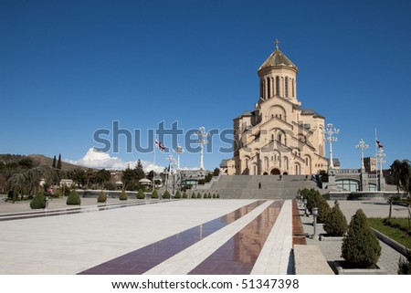 Tbilisi, Georgia, Holy Trinity cathedral