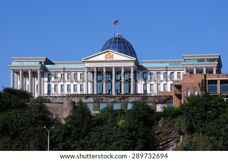 TBILISI, GEORGIA - JUNE 14, 2015: Presidential Palace against the blue sky background - stock photo