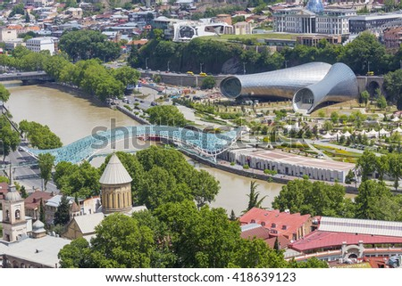 TBILISI, GEORGIA - MAY 07, 2016: Concert Hall and the Official residence of Georgian President in Tbilisi, Georgia