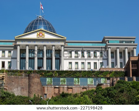 TBILISI, GEORGIA - MAY 02, 2012: The official residence of Georgian President. TBILISI, GEORGIA - MAY 02, 2012