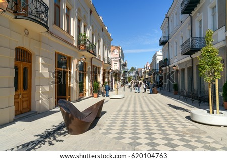 Tbilisi, Georgia - September 27, 2016: View on walking part of Agmashenebeli Avenue is one of the main street in historical part of city
