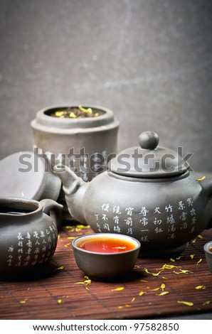 Tea ceremony - stock photo