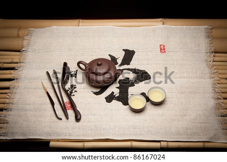 Tea set with chinese calligraphy  of tea on bamboo