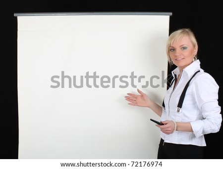 Teacher standing at the net Poster - stock photo