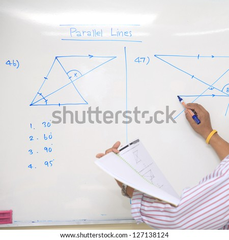 Teachers of Mathematics - stock photo