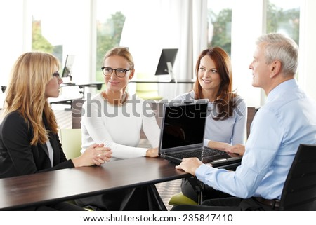 Team of business people in meeting discussing project. Teamwork at office.  - stock photo