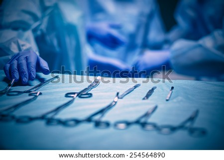 Team surgeon at work in operating. Hospital. - stock photo