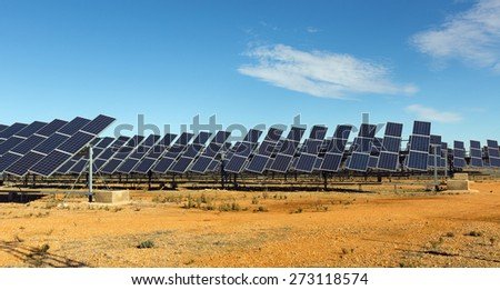 technology of energy production: solar panel system - stock photo