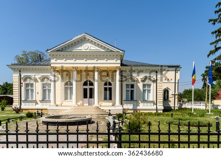 TECUCI, ROMANIA - JULY 25, 2015: Built in XIX-Century The Museum Of History Teodor Cincu is One Of The Largest Archaeology And Art Museums In Tecuci Town Of Galati County.