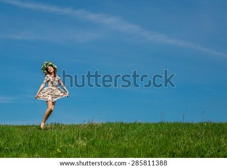 Teenage girl enjoy nature - stock photo