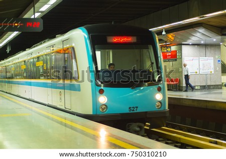 TEHRAN, IRAN - MAY 20, 2017: Train arrives at Tehran metro station. The metro system consists of 7 operational metro lines