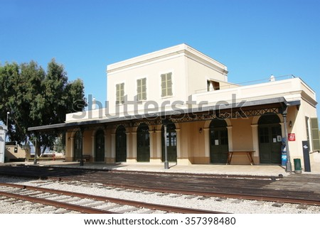 TEL AVIV - Hatachana area, the old ottoman train station on October 16 2014 in Tel Aviv, Israel.HaTachana was originally built in 1892 as the terminus for the Jaffa - Jerusalem railway.