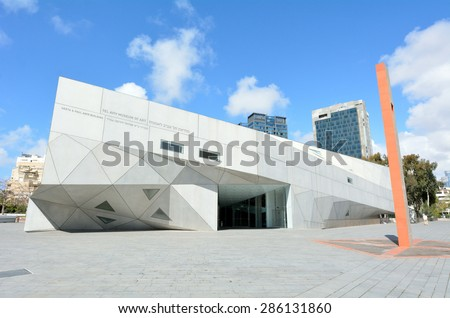 TEL AVIV, ISR - APR 04 2015:Tel Aviv Museum of Art The Herta and Paul Amir Building.The museum houses a comprehensive collection of classical and contemporary art, especially Israeli art of Israel. - stock photo