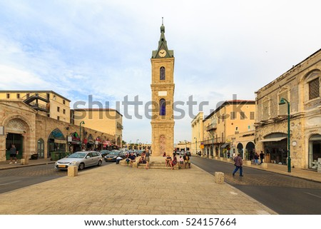 Tel Aviv, Israel - Nov 19, 2016: View on Clock Tower on Yefet street in the old Jaffa