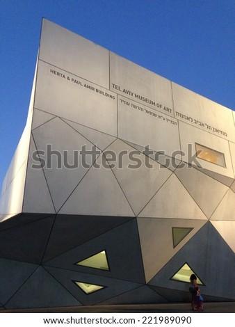 TEL AVIV, ISRAEL - SEPTEMBER 18: Exterior of the new wing of the Tel Aviv Museum of Art, Tel Aviv, Israel, September 18, 2012 - stock photo