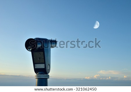 telescope with amazing blue sky in summer
