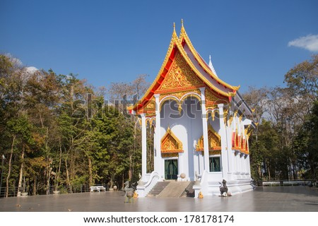 Temple at Mukdahan province thailand - stock photo