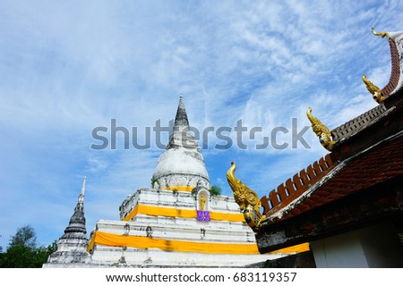 Temple at Uttaradit Thailand - Wat Phra Borom That Thung Yang at Laplae District , Uttaradit Province , Thailand
