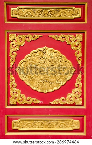temple design Thailand color art gold  red door detail background style sculpture