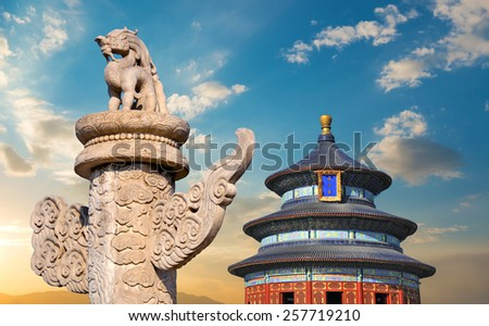 Temple in China with beautiful sky ( Temple of Heaven ) - stock photo