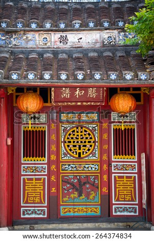 Temple in Hoi An, Vietnam - stock photo