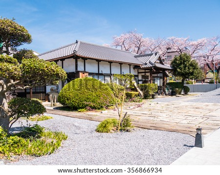 Temple in Yanaka, Tokyo, Japan - stock photo