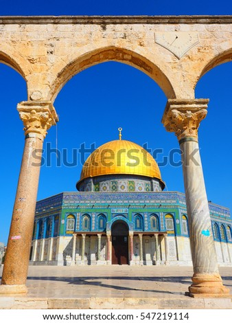Temple Mount behind arch,Jerusalem